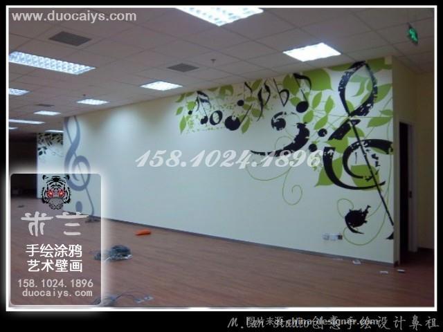 西城酒店酒楼手绘墙
