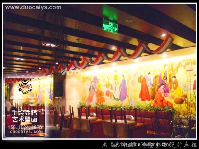 宣武商店彩绘 宣武酒店手绘墙 宣武餐厅餐馆饭店墙画 宣武酒吧墙绘