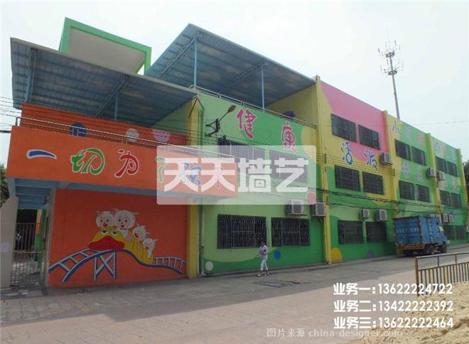 幼儿园 喷绘 装饰 有限公司