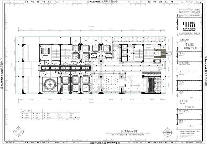 陕西民俗风情-张海军的设计师家园-中餐馆