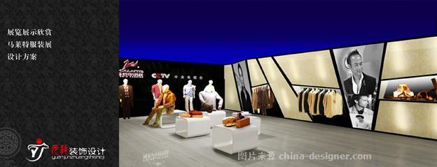 马莱特服装展-吕开元的设计师家园-展览空间