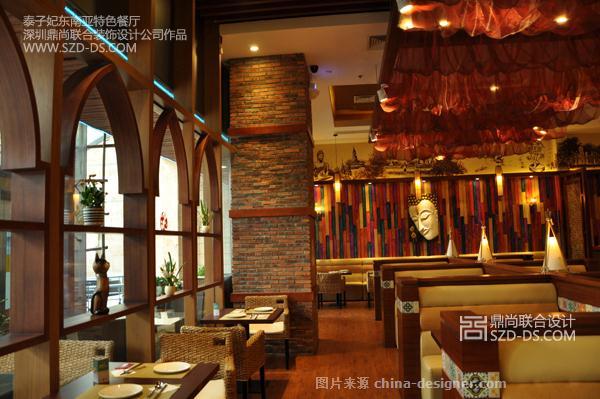 民族餐厅装修风格