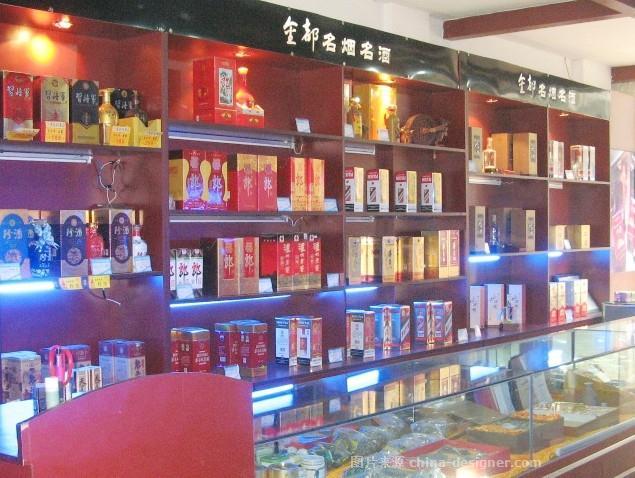 青岛名烟名酒店装修 -广智新装饰的设计师家园