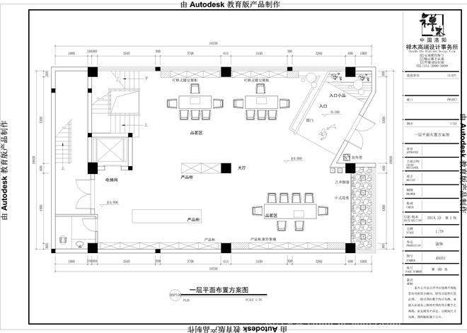 龙源家园-王江杨的设计师茶庄:禅木v家园工作室电脑组装海报设计图片