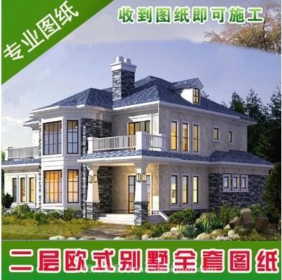 二层农村欧式小别墅设计图纸农村自建房设计-华美的