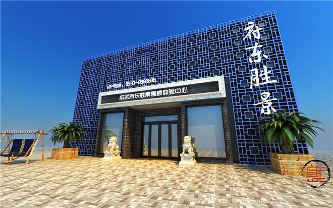 蓝色的宁静-张议戈的设计师家园-别墅售楼处