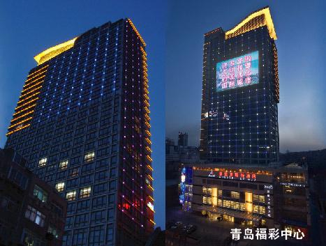 青岛延安三路南端,与香港路相接,在两座五星级酒店--香格里拉大饭店和