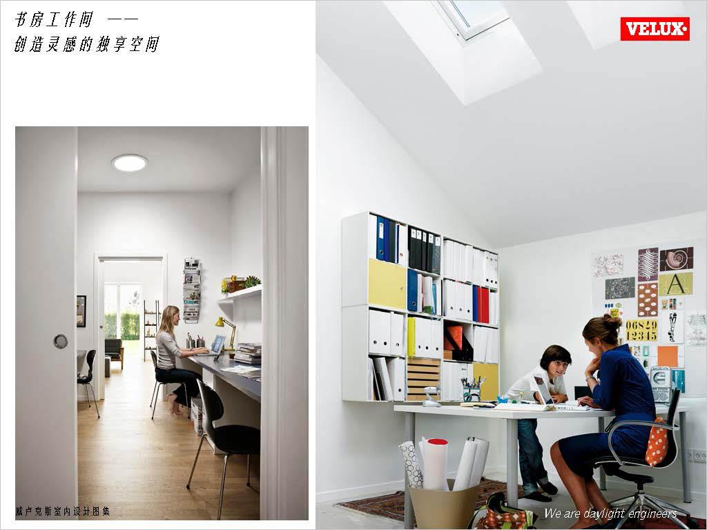 书房-精美室内设计图集图片