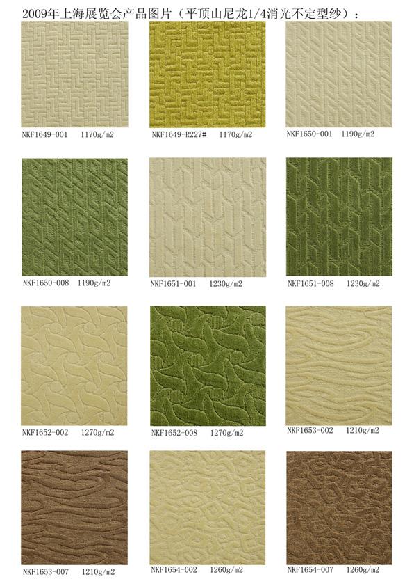 美吉利欧式地毯贴图材质