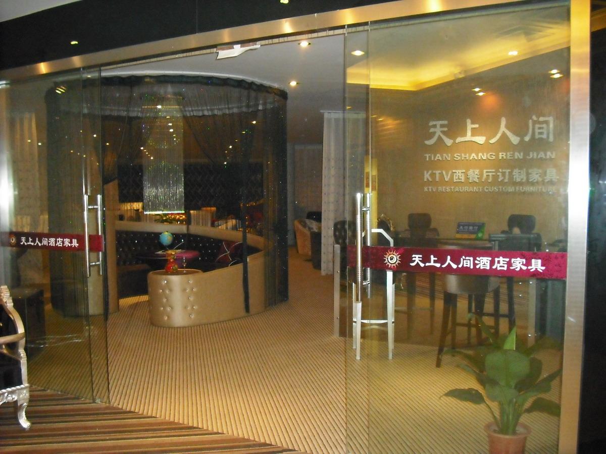 新中式餐厅酒店家具-别墅会所家具-酒店大堂花台-玄关