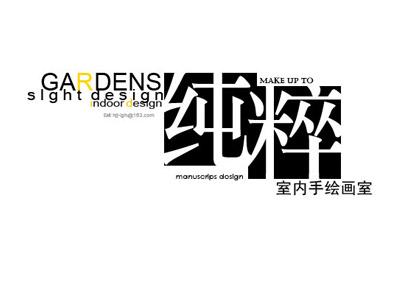 广州:纯粹室内手绘快速表现培训画室