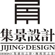 嘉华集景公司的设计师家园-嘉华集景公司