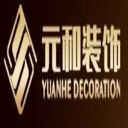 浙江元和装饰股份有限公司的设计师家园-浙江元和装饰股份有限公司
