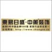 贵州中策装饰有限公司的设计师家园-贵州中策装饰有限公司