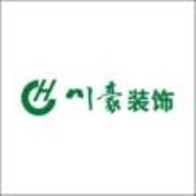 川豪装饰集团贵州公司的设计师家园-川豪装饰集团贵州公司