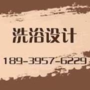 河南专业洗浴装修设计公司-富鸿装饰