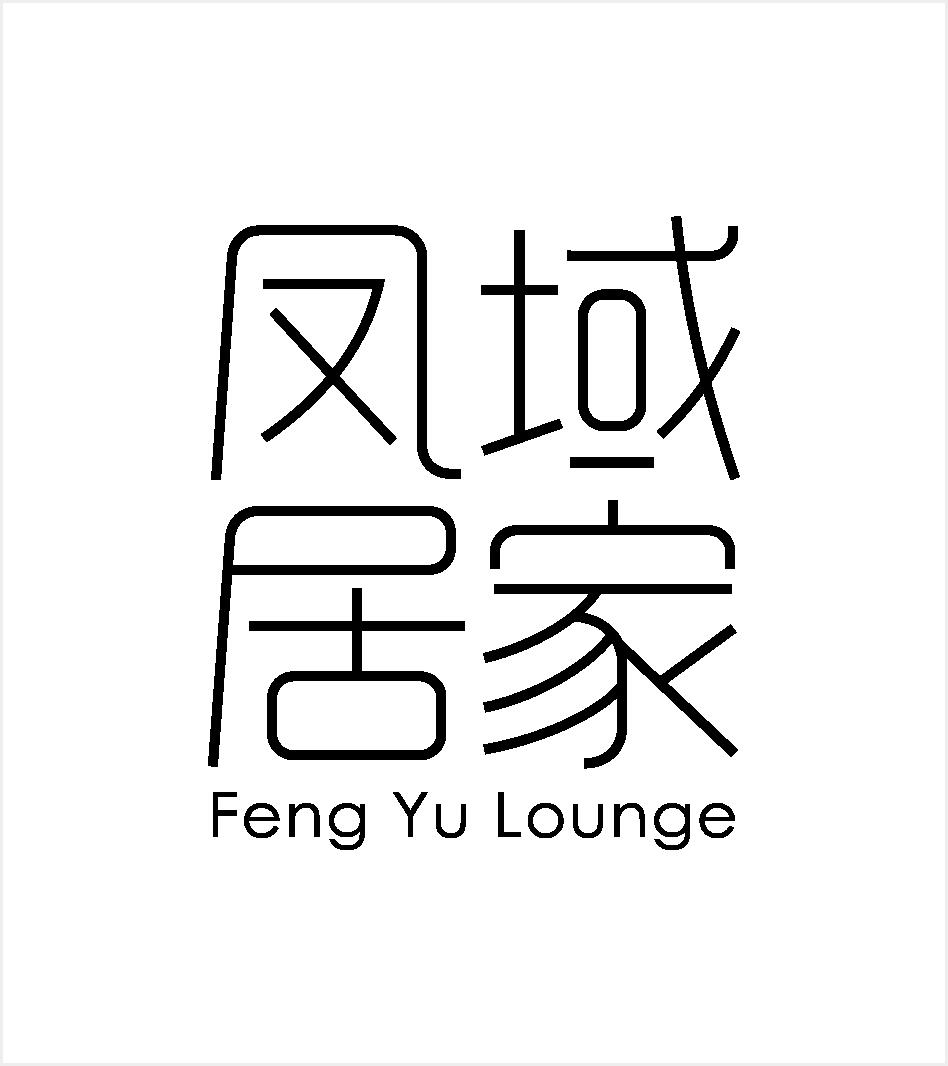 简笔画 设计 矢量 矢量图 手绘 素材 线稿 948_1066